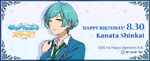 Kanata Shinkai Birthday 2018 Gamegift Banner