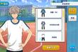 Koga Oogami PE Uniform Outfit
