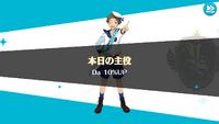 Mitsuru Tenma Birthday Skill 2