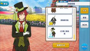 Natsume Sakasaki 3rd CD Outfit
