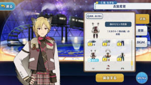 Nazuna Nito Forest Flying Squirrel Outfit