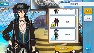 Rei Sakuma Pirate Uniform Outfit