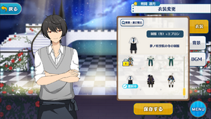 Ritsu Sakuma Student Uniform (Winter) Apron Outfit