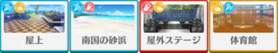 Scorching Hot! The Scenery of Southern Lands and Summer Vacation Rei Sakuma locations