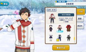 Tetora Nagumo Winter CM Outfit