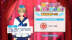 Tomoya Mashiro Birthday 2018