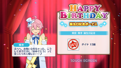 Tori Himemiya Birthday 2019