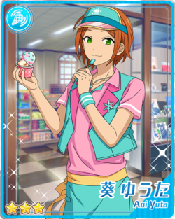 (Assorted Ice Cream) Yuta Aoi Bloomed