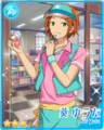(Assorted Ice Cream) Yuta Aoi Bloomed