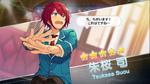 (Greedy Order) Tsukasa Suou Scout CG