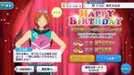 Hinata Aoi Birthday 2018 Campaign