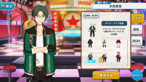Keito Hasumi Diner Live Outfit