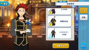Kuro Kiryu Knights Killers Uniform Outfit
