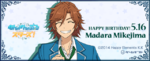 Madara Mikejima Birthday 2018 Gamegift Banner