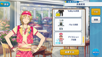 Nazuna Nito Ice Cream Shop Outfit