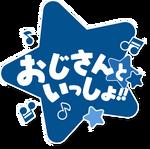 Ojisan to Issho Logo