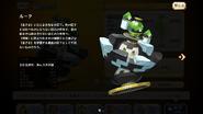 Rook (Monster)