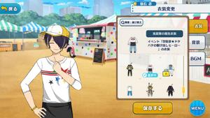 Shinobu Sengoku Ryuseitai Food Cart Outfit
