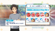 Welcome to the Ballroom Login Bonus Day 4 Preview