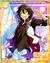 (4th Anniversary) Rei Sakuma