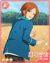 (Weakness) Yuta Aoi