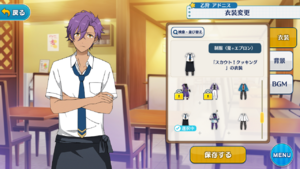 Adonis Otogari Student Uniform (Summer and Apron) Outfit