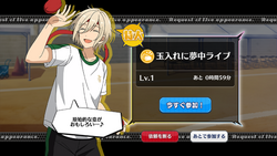 Fight! Yumenosaki Academy Sports Festival 2 Rare2