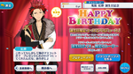 Kuro Kiryu Birthday 2019 Campaign