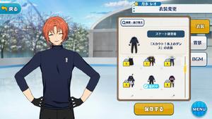 Leo Tsukinaga Skating Practice Outfit