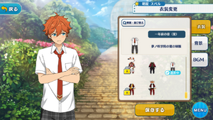 Subaru Akehoshi 1st Year Appearance (Summer) Outfit