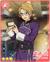 (The Town's Advisor) Makoto Yuuki