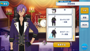Adonis Otogari Holiday Party Outfit