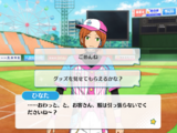 Every Pitch With All One's Heart! Youthful Play Ball/Hinata Aoi Special Event