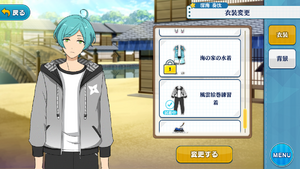 Kanata Shinkai Scroll of the Elements Lesson Wear