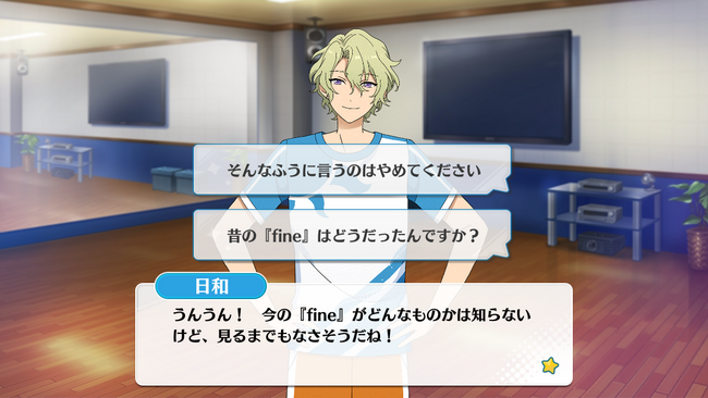 Kiseki☆The Preliminary Match of the Summer Live Hiyori Tomoe Special Event 2