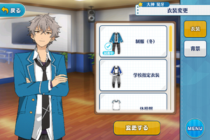Koga Oogami Student Uniform Outfit