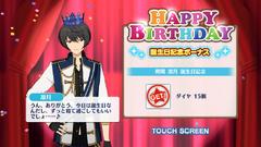 Ritsu Sakuma Birthday 2018