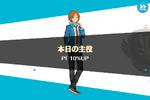 Yuta Aoi Birthday Performance 10% Up