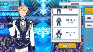 Arashi Narukami StarFes Outfit