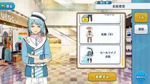 Hajime Shino Mall Live Outfit