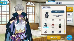Izumi Sena Butterfly Outfit