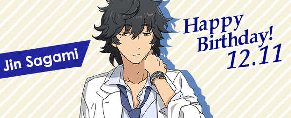 File:Jin Sagami Birthday.png