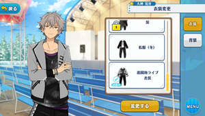 Koga Oogami Amusement Park Live Outfit