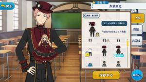 Shu Itsuki Valkyrie Uniform (Matching) Outfit
