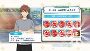 Welcome to the Ballroom Login Bonus Day 9 Preview