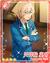 (Wandering Emperor) Eichi Tenshouin