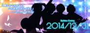 Ensemble stars Facebook cover 2