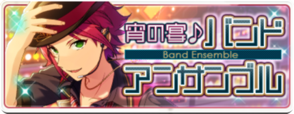 Evening Banquet ♪ Band Ensemble Banner