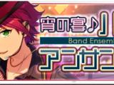 Evening Banquet ♪ Band Ensemble