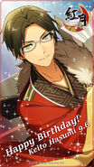 Happy Birthday Keito Hasumi Wallpaper